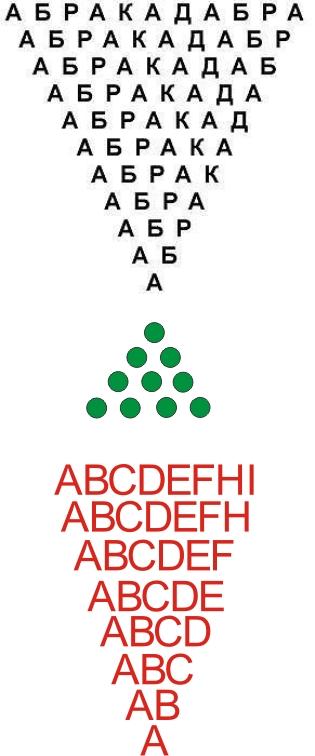 Abcdefhi