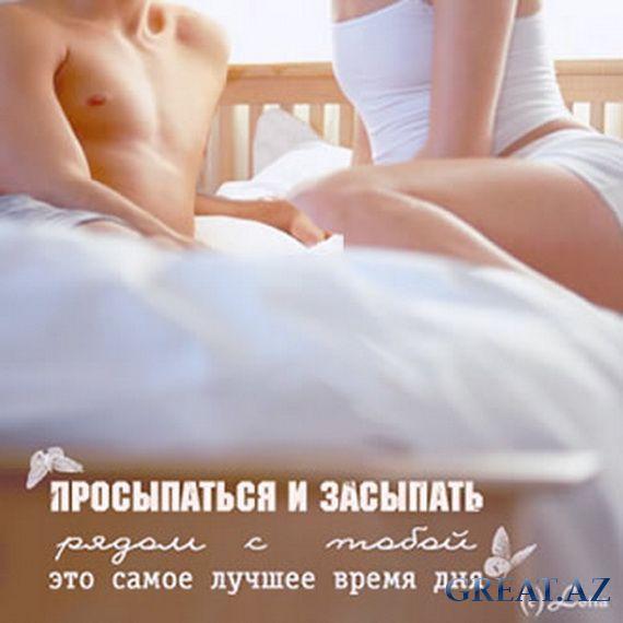 Проснулась и очень захотела секса