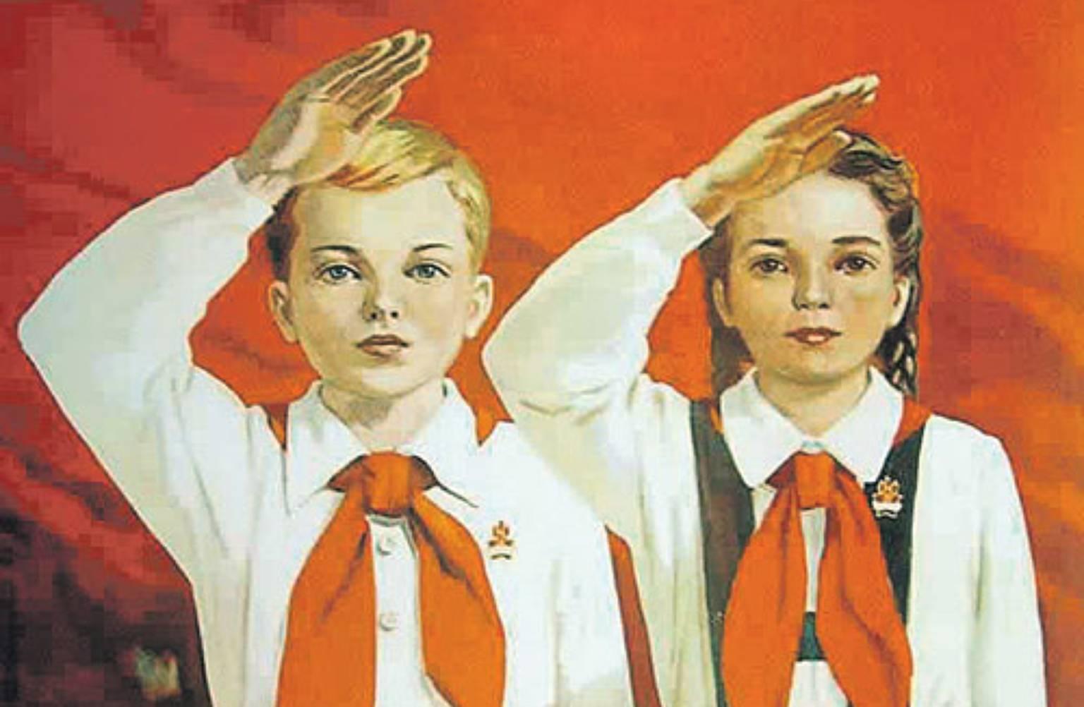 Фото девочек пионерок 24 фотография