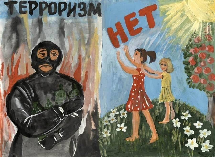 Картинки по запросу терроризм