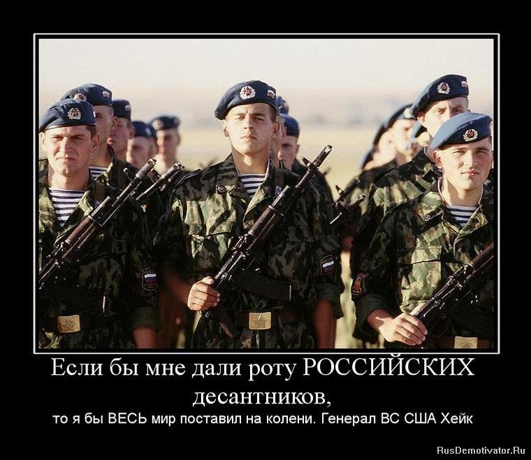 http://www.proza.ru/pics/2016/02/06/1395.jpg