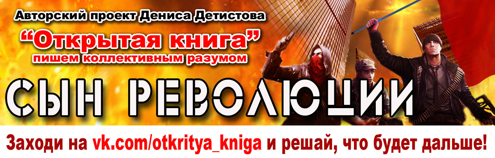 Секс Кызрдан Алматы Телефон Вк