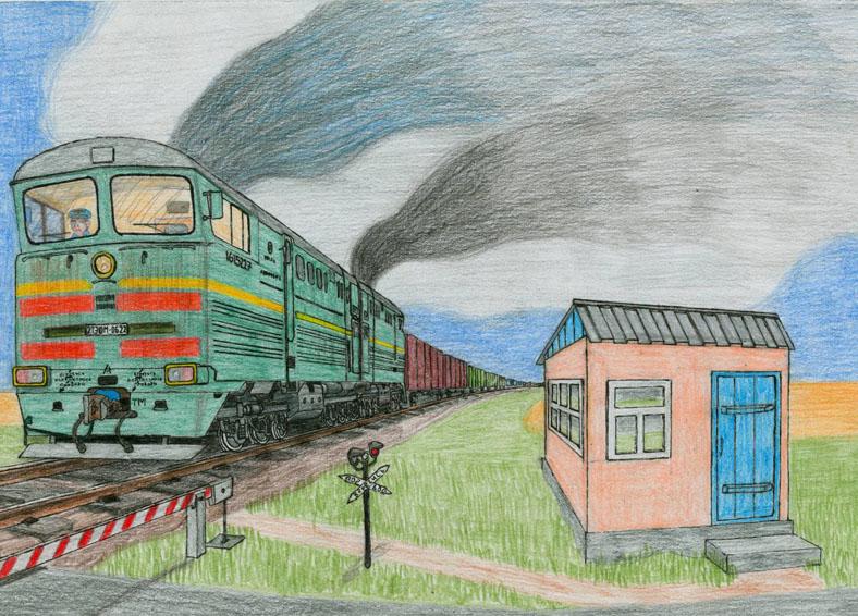 Поезда детские рисунки