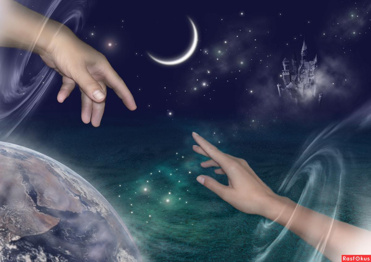 Сон видела у себя в руке связку ключей своих