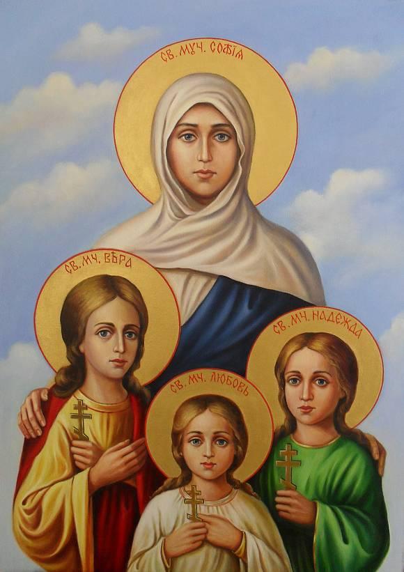 икона софии и ее дочерей ролях: Каспер
