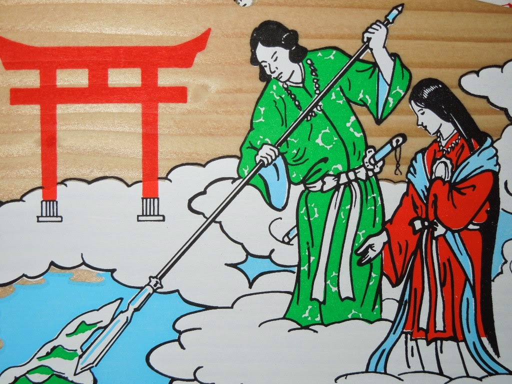 shinto creation story Before the meiji restoration and the creation of state shinto, this story was just one myth among many, and not something crucial to japanese self-image.