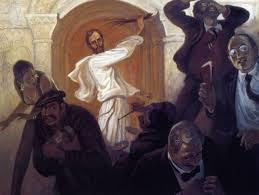 Иисус изгнал торговцев из храма британская однофунтовая монета цена
