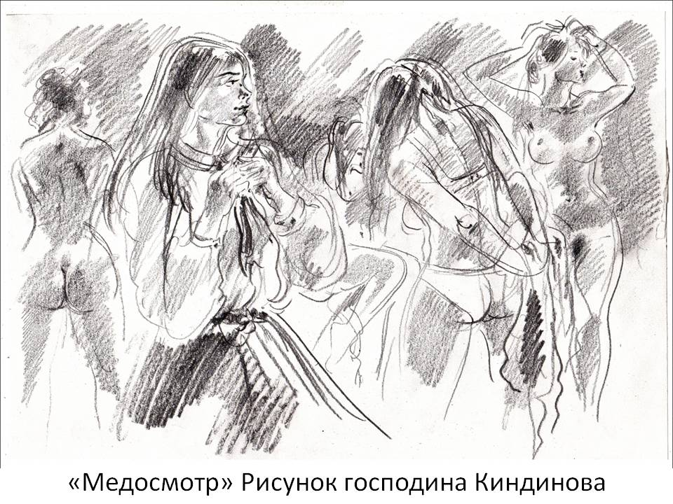 chto-stesnitelnaya-devushka-na-medosmotre-ne-mozhet-snyat-trusiki-strashnaya-porno-drochat