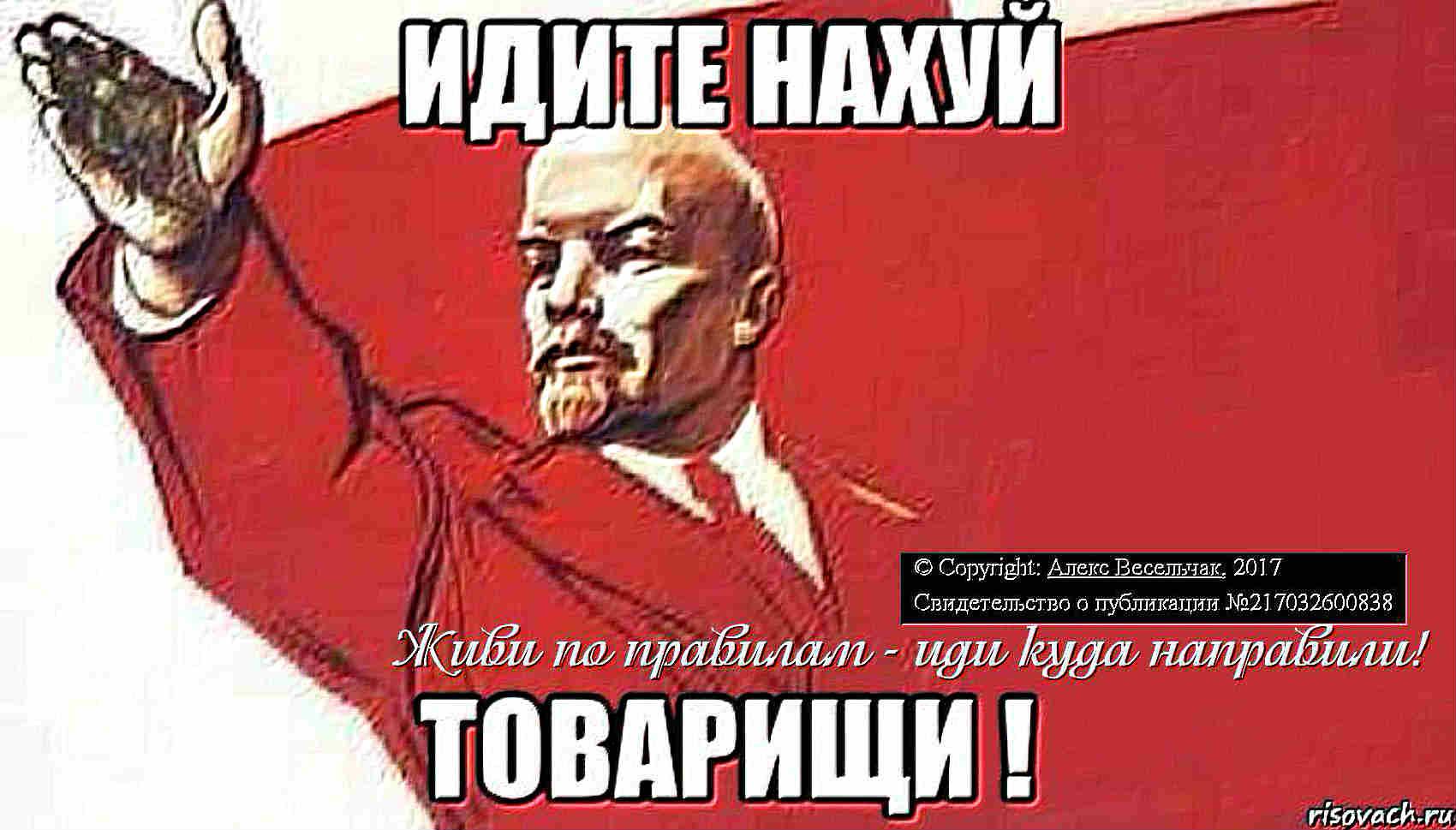 mem-padazhzhi-ebana
