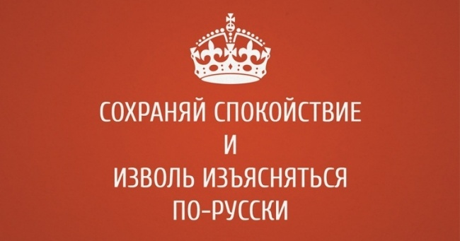 заменить заимствованное слово банкротство русским синонимом