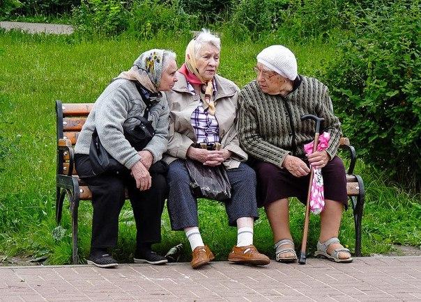 Незабаром українські жінки можуть знову виходити на пенсію у 55 років