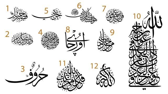 Написать, надписи на арабском картинки с переводом