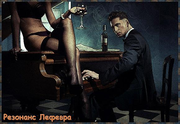 porno-tri-muzhika-i-zhenshina-v-chulkah