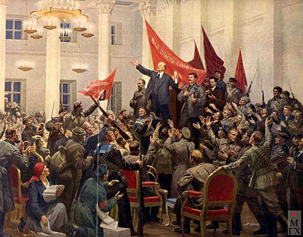 Картинки революция 1917, цветок открытку