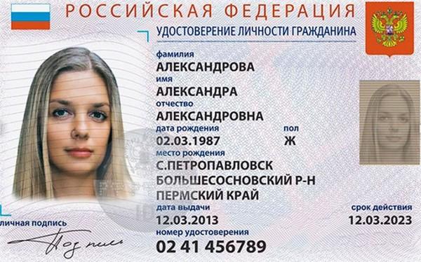 http://www.proza.ru/pics/2017/06/07/1509.jpg