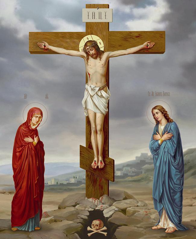 Для любимой, картинка иисуса христа на кресте