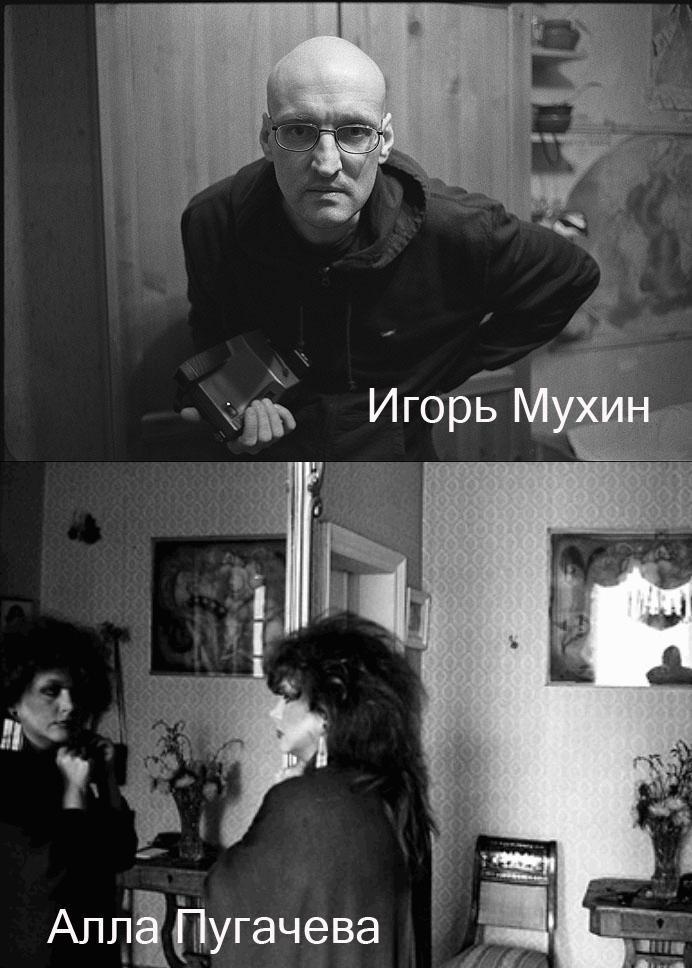 Игорь мухин член союза писателей