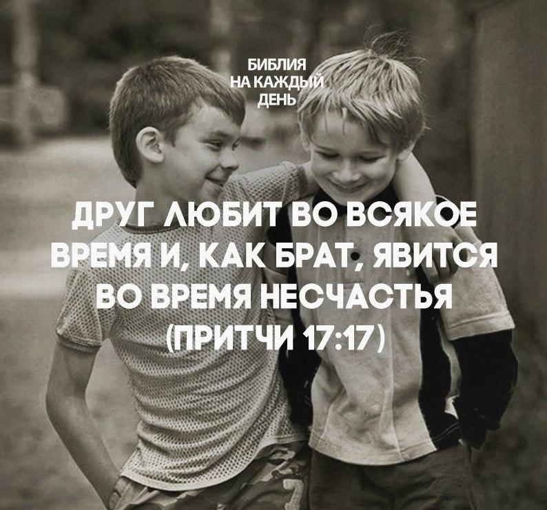 Картинки на тему брат