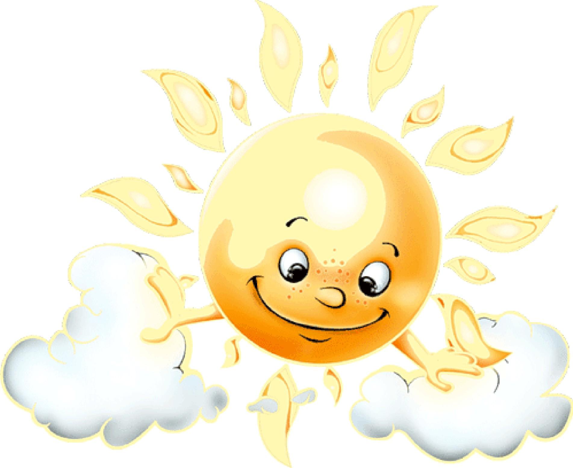 Солнышко анимация открытки