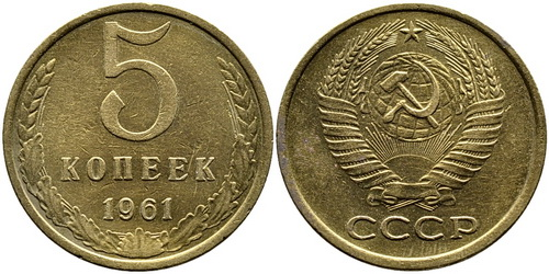 Твоя монетка ruski ero kino kupi menya