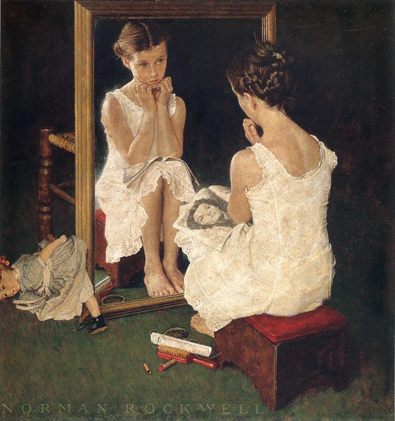 Себя вернусь, открытки с зеркалами