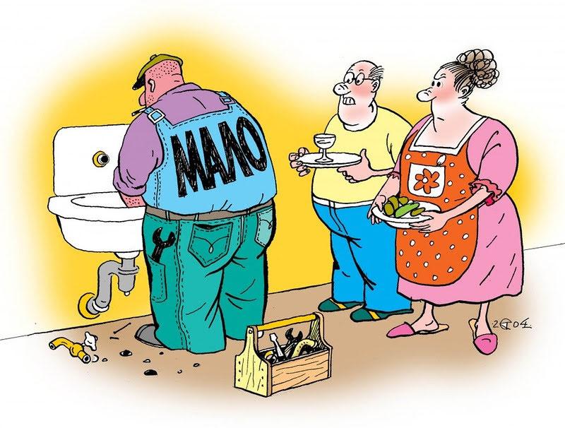 Картинки про сантехнику прикольные