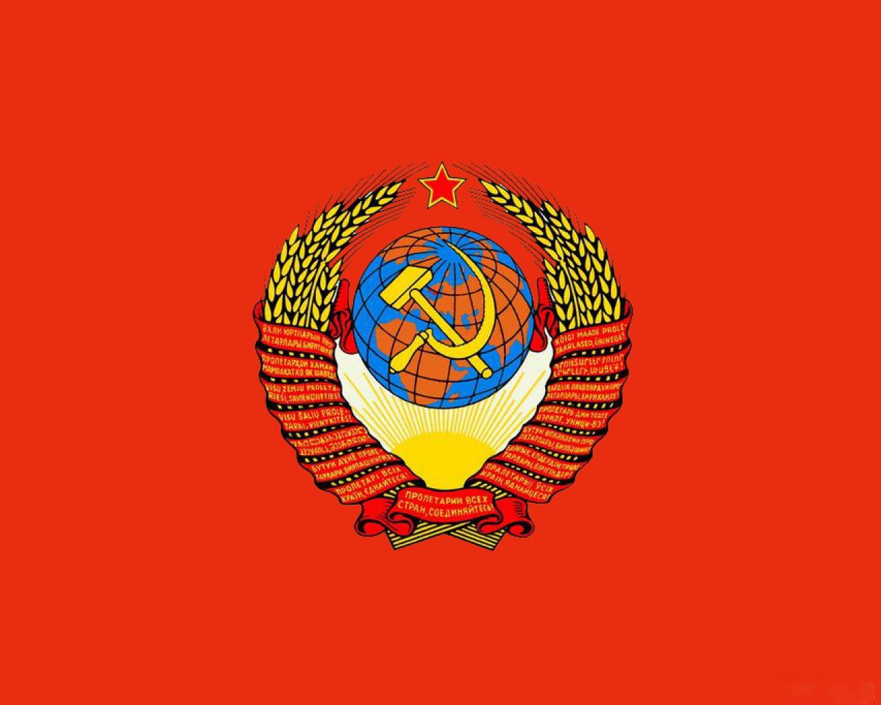 Картинки в советском союзе