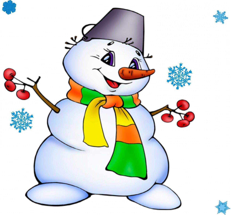 Картинки новогодних снеговиков
