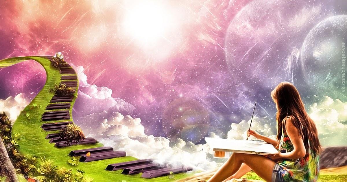 Картинки вера в мечту