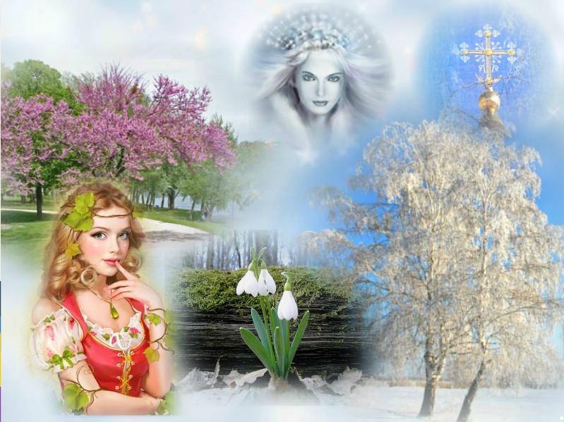 выступают открытка встреча зимы с весной дальтонизм
