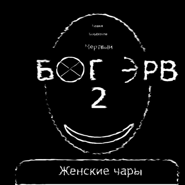 Русское Порно Сисястые Малолетки
