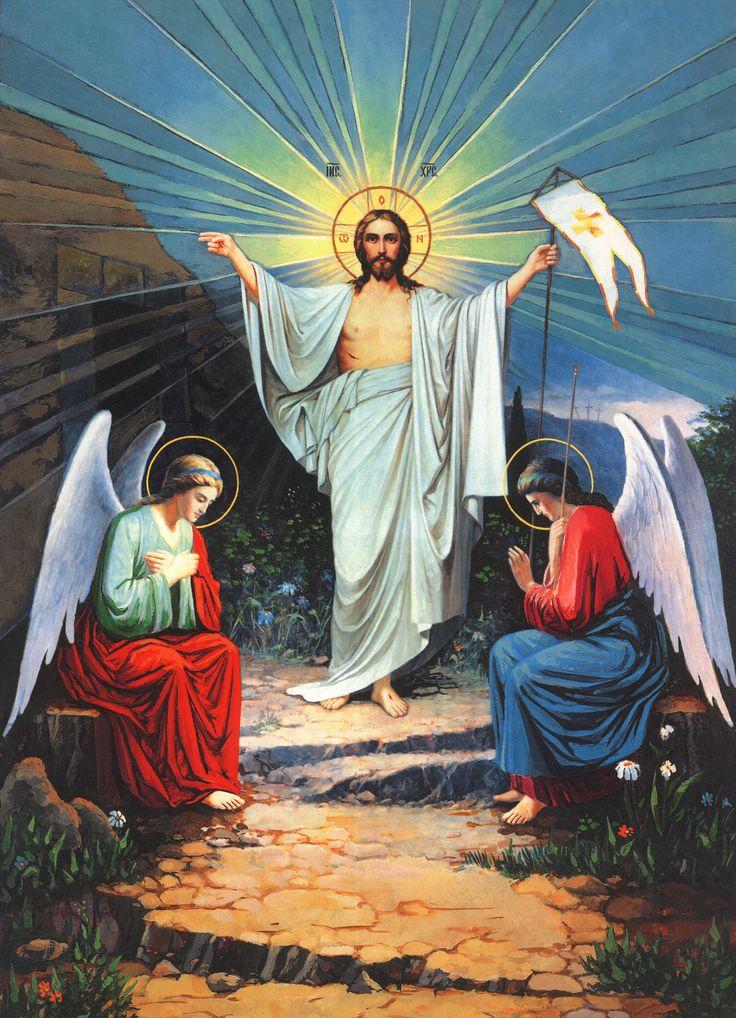 Виталику день, картинки христианские к пасхе