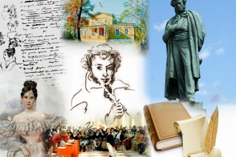 Смешная студент, открытка с днем рождения пушкина своими руками