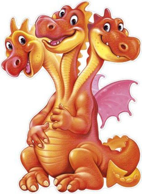 Дракон из сказок картинки для детей