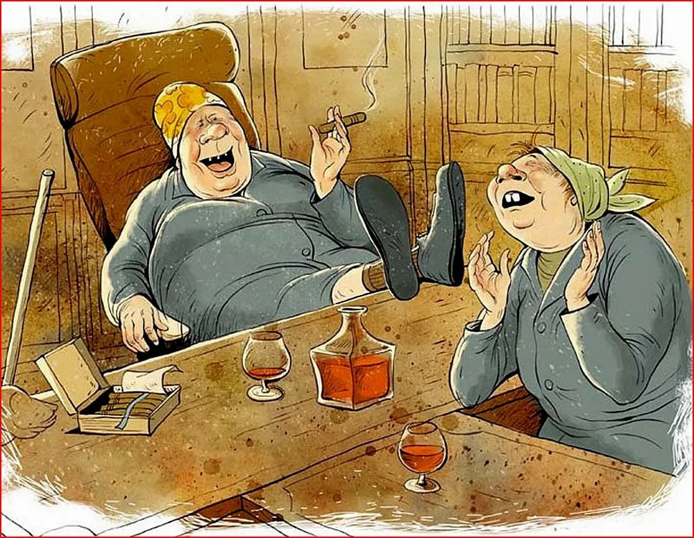 Днем свадьбы, картинки приколы с пьяными бабульками