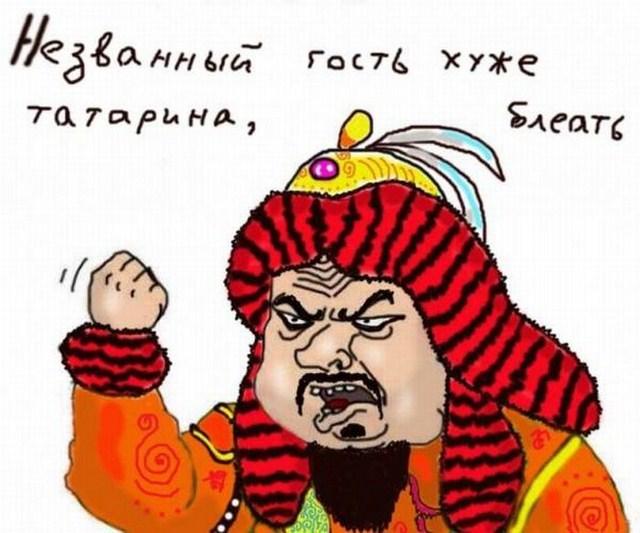 Открытка днем, картинки приколы татарские