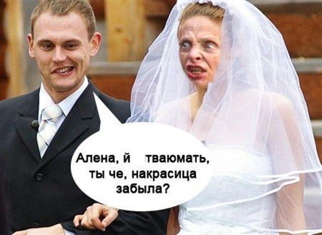 Поздравления для холостяка которому осталось четыре дня до свадьбы