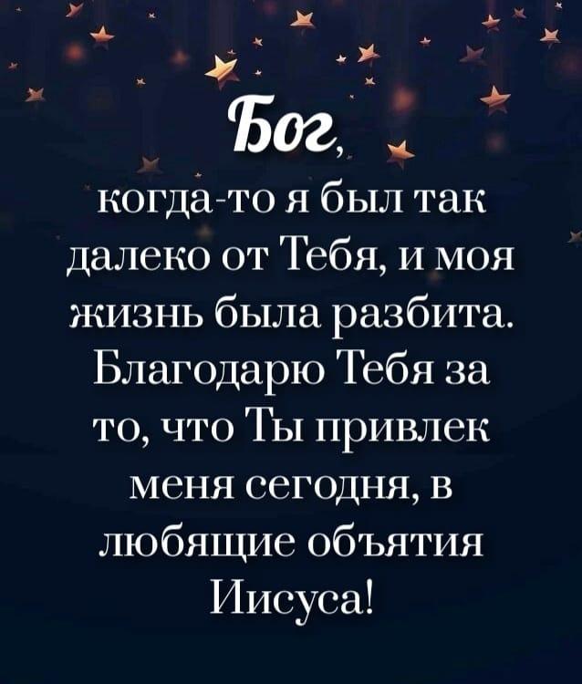 Стоялов Максим Викторович (Братья Стояловы Дм) / Проза.ру
